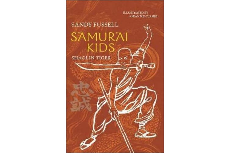 Samurai Kids 3: Shaolin Tiger (Samurai Kids)