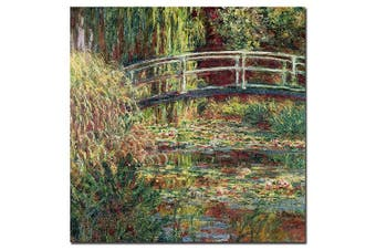 (36cm  by 36cm ) - Trademark Fine Art Water-Lily Pond Pink Harmony, 1900 by Claude Monet Canvas Wall Art, 36cm x 36cm