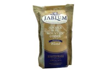 Jamaica Blue Mountain Premium Blend Whole Beans Coffee- 470ml (470ml)