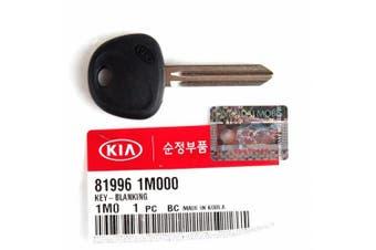 Uncut Blank Factory Key for KIA 2009-15 Forte 2009-2013 Forte Koup OEM Parts