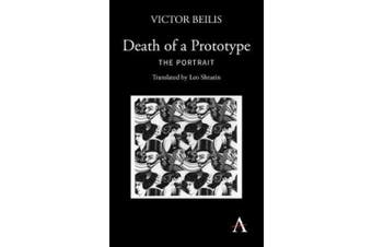 Death of a Prototype: The Portrait
