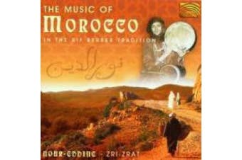 The Music of Morocco - In the Rif Berber Tradition - Zri Zrat