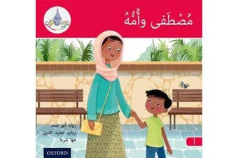 The Arabic Club Readers: Red A: Mustafa and his mum (The Arabic Club Readers)