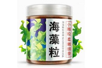 BIOAQUA Luxurious Seaweed Face Neck Mask Collagen Lotion Moisturising Nutrition