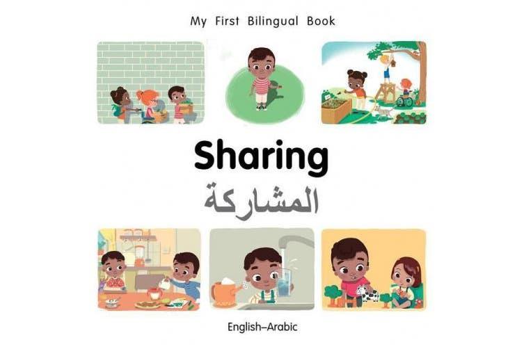 My First Bilingual Book-Sharing (English-Arabic) (My First Bilingual Book) [Board book]