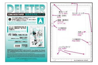 Deleter Comic Book Paper Type A B4/135kg With Scale, New,  .