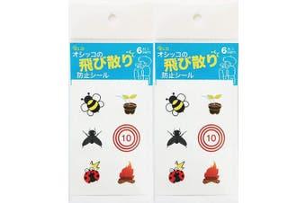 Toilet Training Urinal Target Marker,toilet Bowl Vinyl Sticker For Boys Men