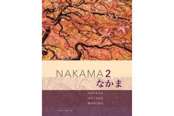 Premium Website, 4 Terms (24 Months) Printed Access Card for Hatasa/Hatasa/Makino's Nakama 2: Japanese Communication, Culture, Context, 3rd