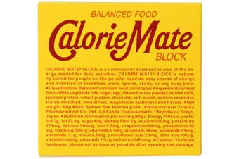 Calorie Mate Calorie Mate Balanced Food, Chocolate, 80ml