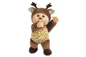 Cabbage Patch Kids 23cm Sage Deer Cutie Doll