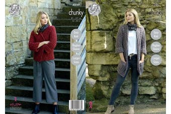 King Cole Ladies Chunky Knitting Pattern Womens Easy Knit Raglan Sleeve Short or Long Jacket (4859)