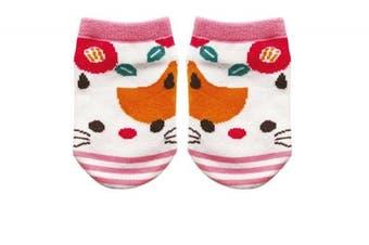 (Kitten) - Japanese Designed Cute Animal Baby Ankle Socks