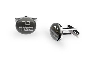 Bar Mitzvah Cufflinks (Jewish rite of passage cufflinks with gift box)