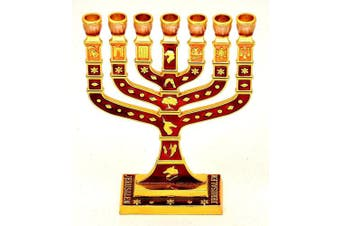(Gold/Red) - Bethlehem Gifts TM Jerusalem Temple Menorah 7 Branch Metal Candle Holder 12 Tribes of Israel 12cm (Gold/Red)