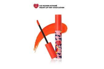 (Staycation) - 3CE Maison Kitsune Velvet Lip Tint 5 colours to choose / mlbb / mlbb lip tint / stylenanda (Staycation)