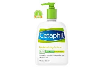 (590ml) - Cetaphil, Moisturising Lotion Fragrance Free, 590ml