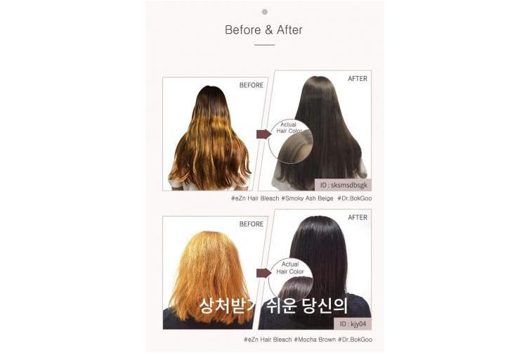 Dr.BokGoo Hair Repair Treatment for Damaged Hair Restoration System Contain Collagen Protein, Bilberry, Sugarcane, Rosemary Extract