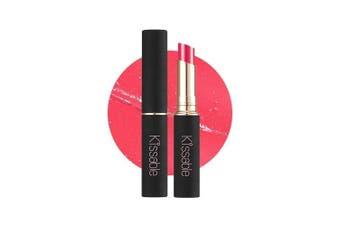 (#04 PK01) - [A'PIEU] Kissable Tint Balm 2.7g #04 PK01