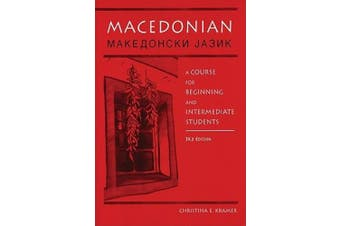 Macedonian: A Course for Beginning and Intermediate Students (3, Revised)