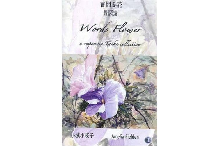 Words Flower: from One to Another