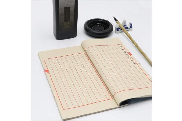 (1154) - Wancetang Chinese Calligraphy Kanji Small Script Xuan Paper Book—Vertical Line