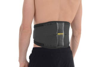 (Small (50cm  - 70cm )) - Back Support Belt Brace for Men & Women with Removable Lumbar Pad | Provides Support for Lower Back Pain Relief - Scoliosis, Herniated Disc, Sciatica, Degenerative Disc Disease, Arthritis - Small