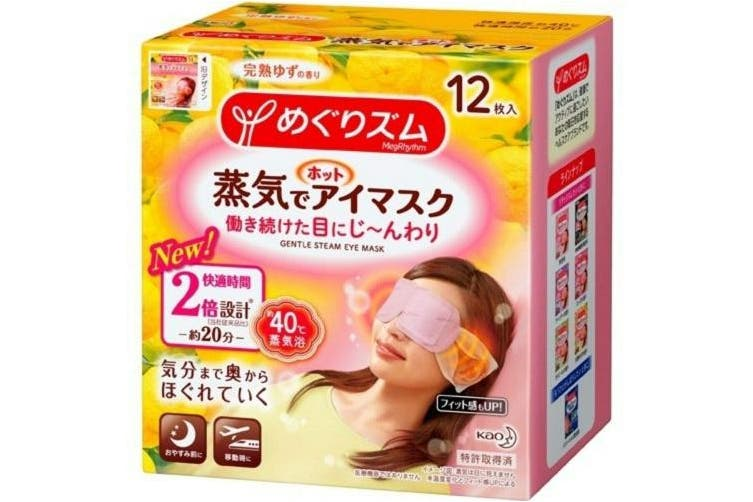 KAO Megurhythm Steam Warm Eye Mask Citrus New Formula 12 Sheets