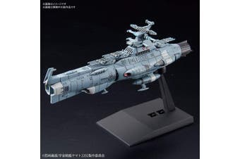 Starblazers #13 U.N.C.F. D-1 Dreadnought, Bandai Mecha Collection