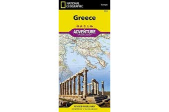 Greece: Travel Maps International Adventure Map