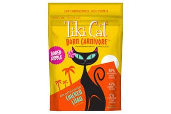 (Chicken, 270ml) - Tiki Cat Born Carnivore Grain-Free, Low-Carbohydrate Dry Cat Food Baked with Fresh Meat
