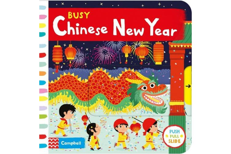 Busy Chinese New Year (Busy Books) [Board book]