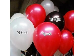 25cm White & Black & Red Party Balloons for Party Decoration 100 Pcs/lot