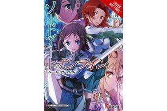 Sword Art Online, Vol. 20 (light novel)