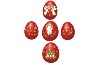 (Angels) - Ukrainian Stickers Easter Egg Decoration Pysanka Pysanky Set Easter Patterns (Angels)