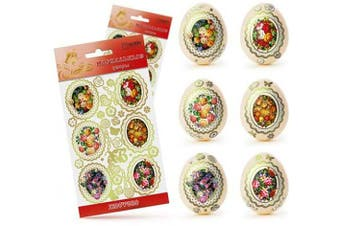 (Flowers Zhostovo) - Ukrainian Stickers Easter Egg Decoration Pysanka Pysanky Set Easter Patterns (Flowers Zhostovo)