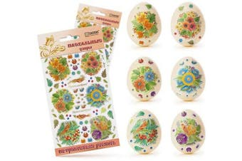 (Petrykivka Painting) - Ukrainian Stickers Easter Egg Decoration Pysanka Pysanky Set Easter Patterns (Petrykivka Painting)