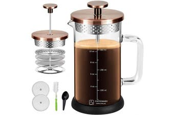 (350ml, Bronze) - French Press Coffee Maker 350ml Built In Thicker Borosilicate Glass with 304 Grade Stainless Steel 4 Level Filter Screens, Easy Clean & Using Coffee Press For Home, Kitchen, Office-Bronze