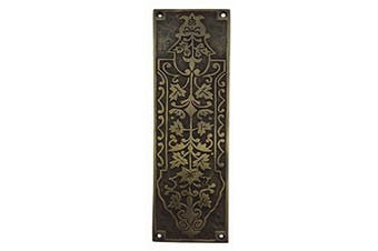 (Antique Brass) - Adonai Hardware Nezib Decorative Brass Push Plate (Antique Brass)