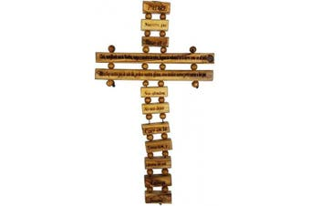 (23cm , Lord's Prayer Spanish) - Bethlehem Gifts TM Handcarved from Bethlehem Olive Wood Cross Crucifix (Lord's Prayer Spanish, 23cm )