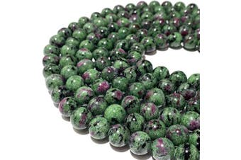 (Dark Ruby in Zoisite (From Tanzania)) - [ABCgems] Tanzania Dark Ruby in Zoisite AKA Anyolite (Occasional Red Ruby in Beautiful Green Zoisite) 8mm Smooth Round Natural Semi-Precious Gemstone Healing Energy Beads