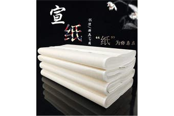 (34 x 68 cm (13.38 x 27.77 Inch), Shu (Ripe) Xuan) - MEGREZ Chinese Japanese Calligraphy Practise Writing Sumi Drawing Xuan Rice Paper Thickening without Grids 100 Sheets/Set - 34 x 68 cm (13.38 x 27.77 inch), Shu (Ripe) Xuan