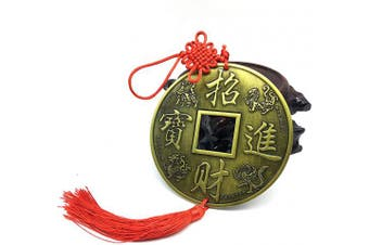 (10cm ) - better us Chinese Feng Shui Coins for Wealth and Success (10cm )