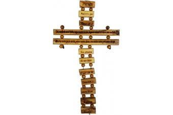 (46cm , Lord's Prayer Spanish) - Bethlehem Gifts TM Handcarved from Bethlehem Olive Wood Cross Crucifix (Lord's Prayer Spanish, 46cm )