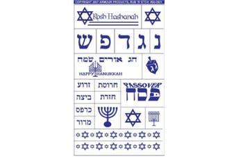 Armour Etch Stencil Rub N Etch Stencil, Hanukkah, 13cm by 20cm