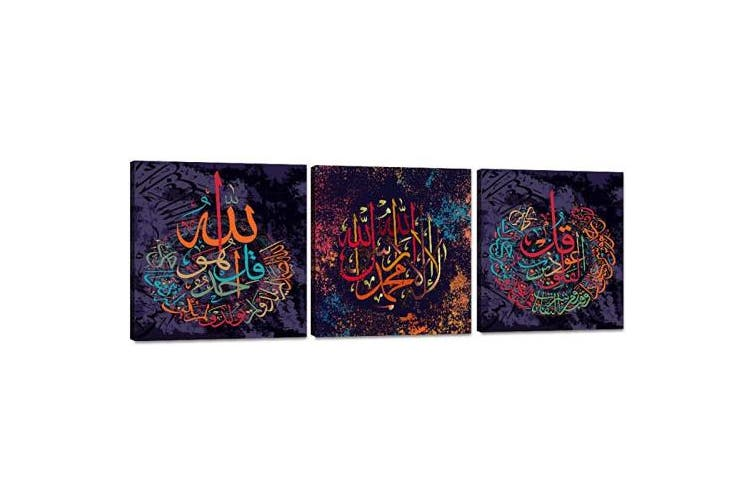 """(120cm W x 41cm H, Artwork-02) - Yatsen Bridge 3 Panels Religion Islamic Canvas Artwork Easy to Hang Modern HD Print Arabic Calligraphy Picture Prints on Gallery-Wrapped Posters Wall Art for Living Room Kitchen Decor - 120cm Wx 16""""H"""