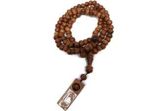 (Brown) - Muslim Wooden Tasbih 99 Rosary Beads Amn081 Printed Picture Tag Islam Prayer Zikr Misbaha Ramadan Gift (Brown)