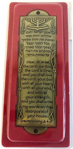 Holy Land Market Shema Metal Blessing Mezuzah with Scroll Bronze Tone