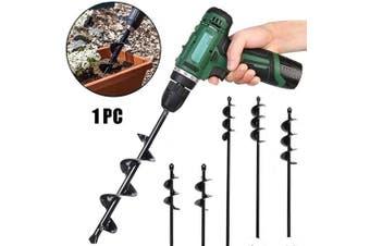 (1.57x8.66) - Auger Drill Bit for Planting, 18cm - 80cm Garden Plant Flower Bulb HEX Shaft Auger, Earth Auger Bit Post Hole Digger for 0.3cm - 1.3cm Hex Drive Drill (1.57x 8.66)