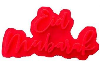Cotton Candy Parties Eid Mubarak Cookie Stamp Embosser (Design 1)