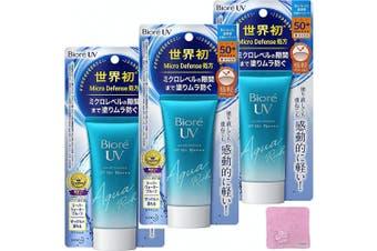 Biore UV Aqua Rich Watery Essence 50g, Sunscreen, SPF50+ PA++++, Latest Package, Set of 3 - Bundle Includes YUMERIA Original Sakura Compressed Hand Towel